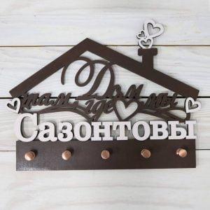 Макет ключницы Дом