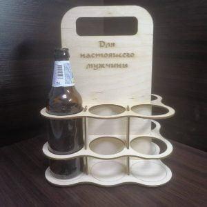 Макет переноски для пива