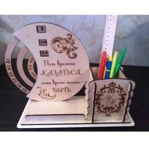 Макет круглого вечного календаря