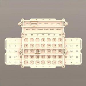 Макет вечного календаря