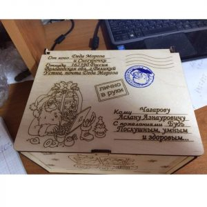 Макет подарочной коробки посылки