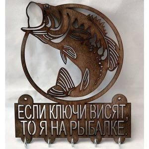 Макет ключницы рыбака