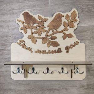 Макет ключницы с птицами