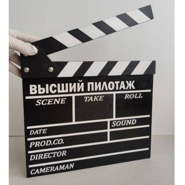 Кинохлопушка макет