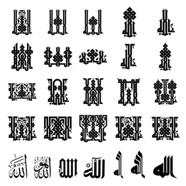 Исламские рисунки и подписи
