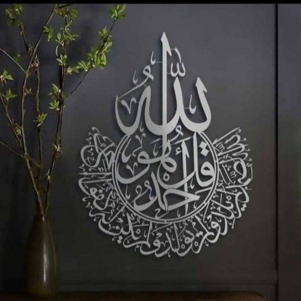 Исламское панно макет