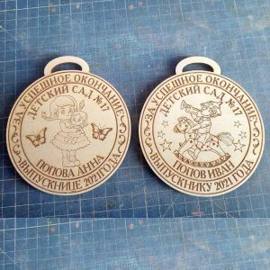 Медалька выпускник детского сада