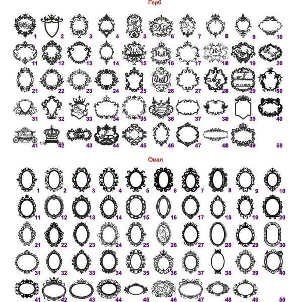 Монограммы гербы и овалы