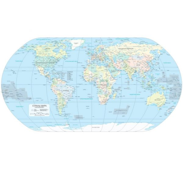 Подробная карта мира