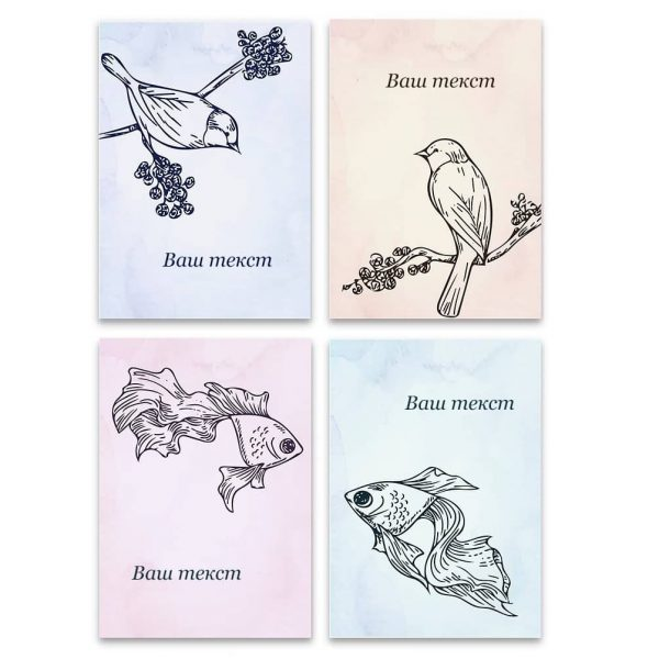 Птички и рыбки рисунки