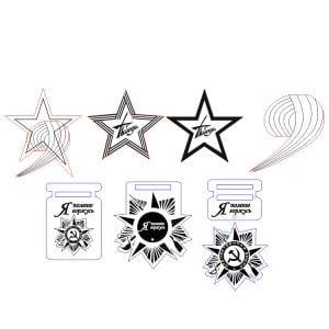 Значки и медальки 9 мая