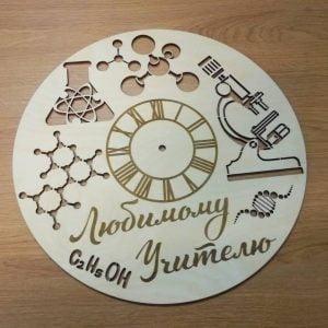 Макет часов Химия