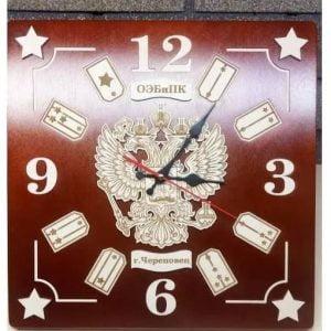 Часы военного