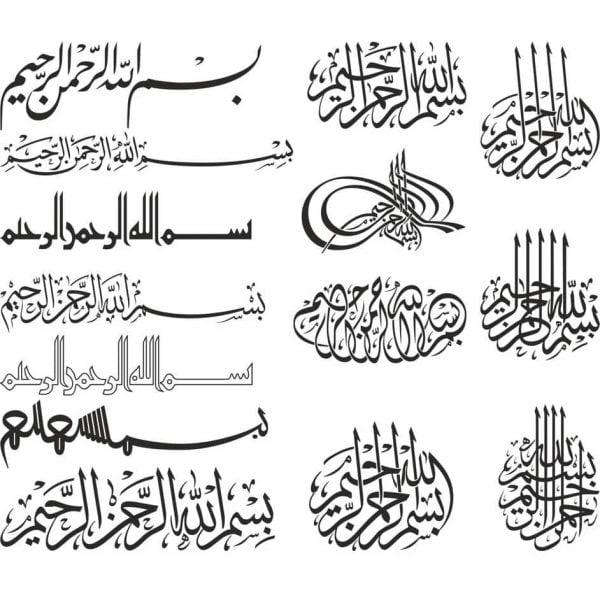 Исламские надписи