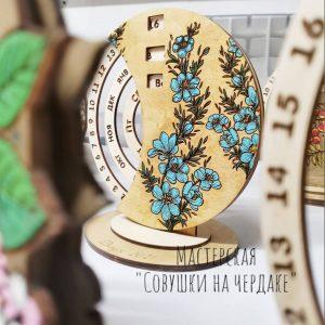 Круглый вечный календарь с цветами