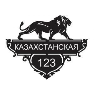 Адресная табличка со львом