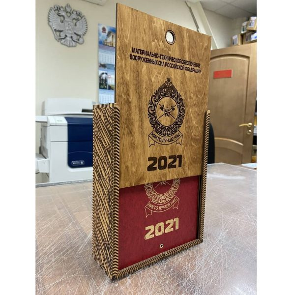 Макет коробки под отрывной календарь