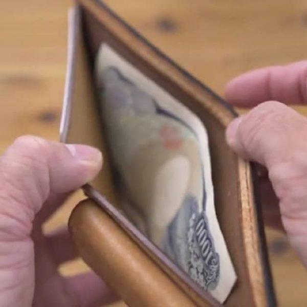 Выкройка бифолда с монетницей Melody channel