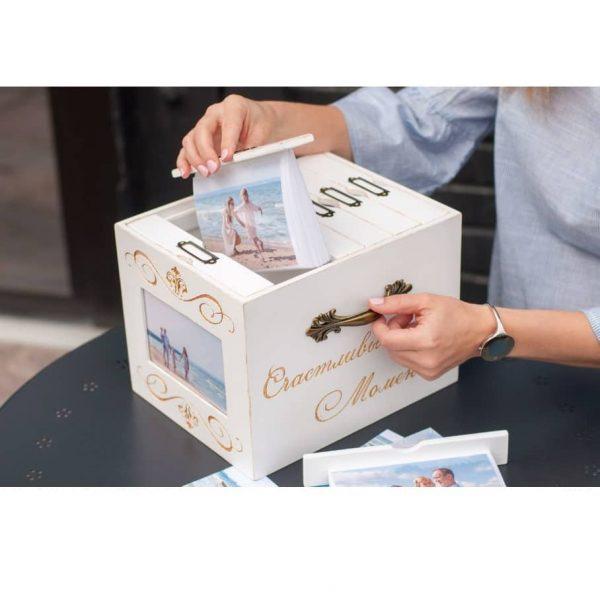 Коробка под фотоальбомы