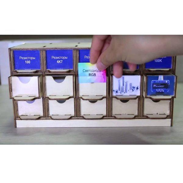 Органайзер с маленькими ящиками