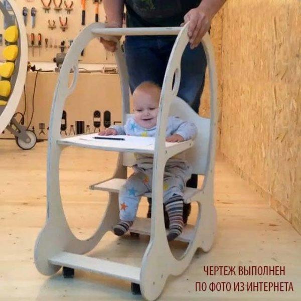 Детский стул макет