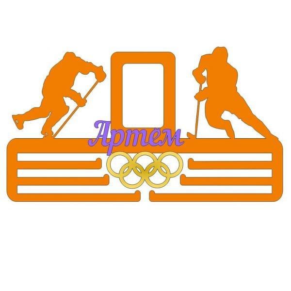 Медальница хоккей с рамкой