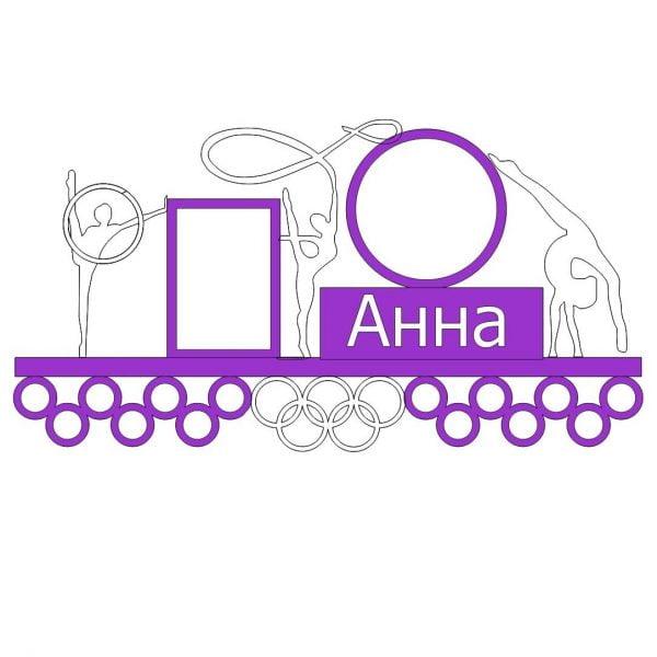Медальница художественная гимнастика