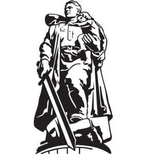 Памятник солдатам ВОВ