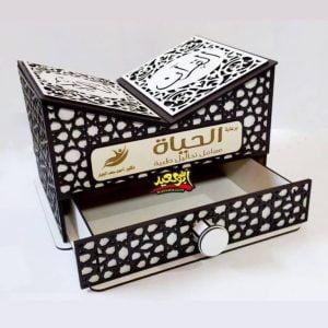 Подставка для Корана с ящиком