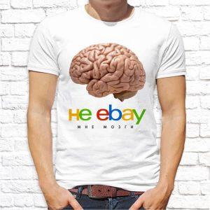 Принт не ebay мне мозги