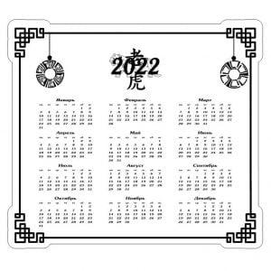 Календарь 2022 с тигром
