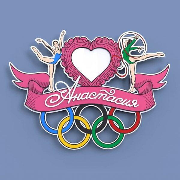 Медальница гимнастика с фоторамкой сердцем